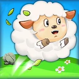 奔跑吧小羊