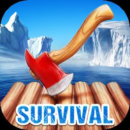 木筏探险:海上生存