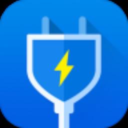 GO超級省電- 超強省電工具