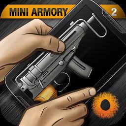 枪支模拟器2