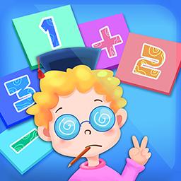 儿童应用宝宝数学