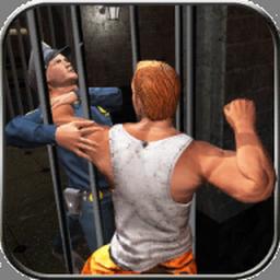 囚犯求生:逃离监狱