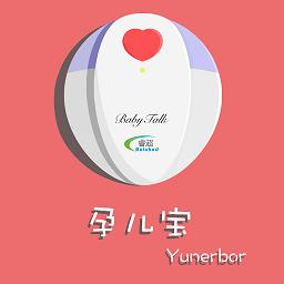 孕儿宝Yunerbor