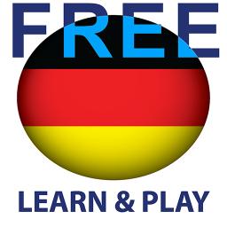 游玩和学习 德国语