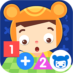 熊孩子魔力数学