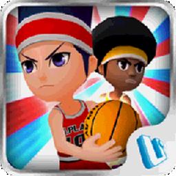 指尖篮球2 直装版