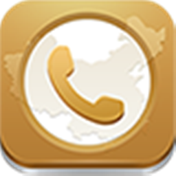 九州通网络电话