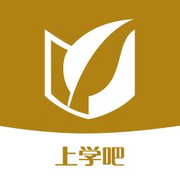 事业单位考试2018