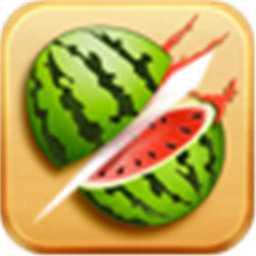 全民夏日切水果