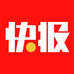 天天快报-腾讯兴趣阅读平台