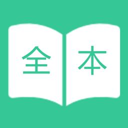 TXT免费电子书