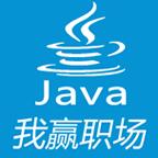 JAVA开发教程