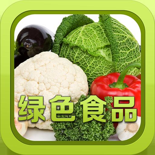 中国绿色食品商务平台
