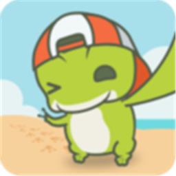 青蛙环球之旅