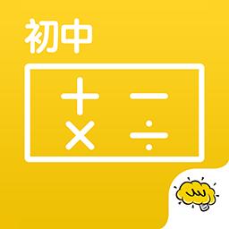 初中数学@酷学习