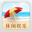 安徽休闲娱乐平台