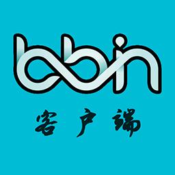 BBIN客户端