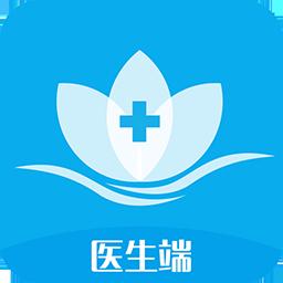 健康三明(医生版)