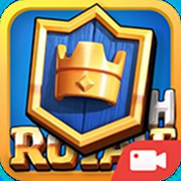 皇室战争游戏视频