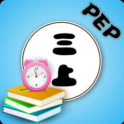 PEP小学英语三上单词学习