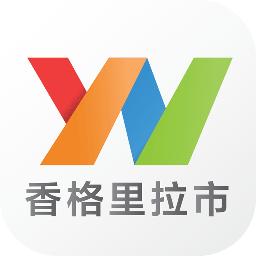 云南通·香格里拉市