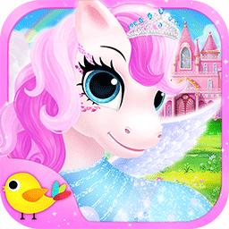 莉比小公主心爱的小马