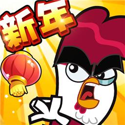 功夫鸡-超能英雄