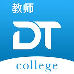 DTCollege教师端