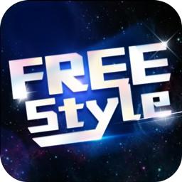 FreeStyle短视频