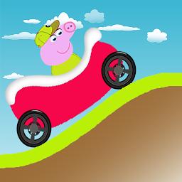 小猪佩奇爬坡赛