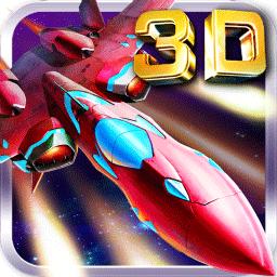 飞机大战3D版