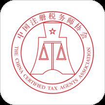 中税协法规库