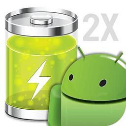 电池省电 2X