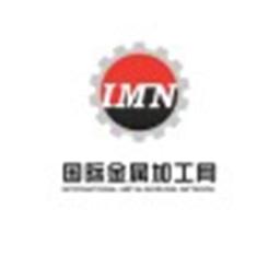 国际金属加工网