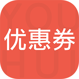 日本免税店
