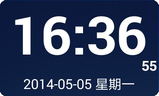 蒲山桌面数字时钟