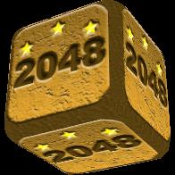 2048 3D专业版